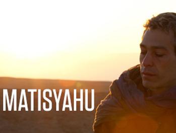 Matisyahu-Gallery1